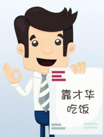 商标业务代理人陈老师