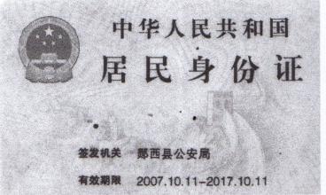 代理人李涛