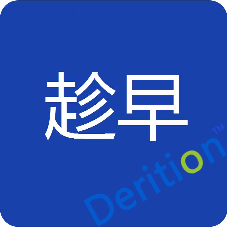 深圳德利信商务秘书有限公司代理机构