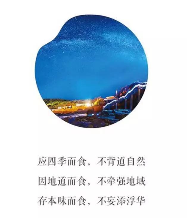 鱼人节,春天鱼和您一起宣传图