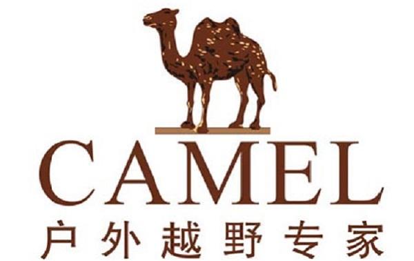 骆驼商标被侵权
