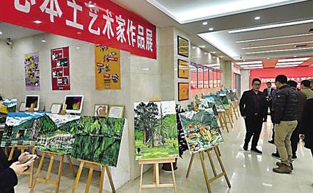 川美画家36件作品版权卖了108万