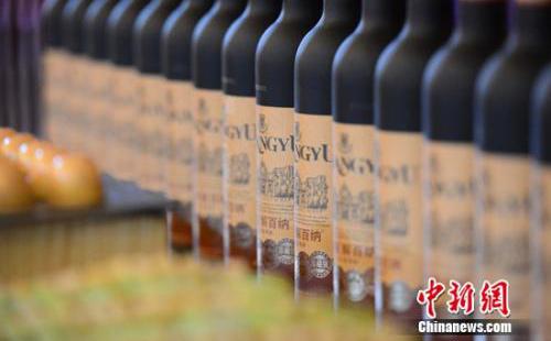 张裕解百纳迎商标注册80周年