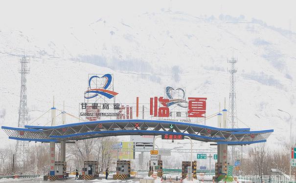 临夏州获评甘肃省著名商标达56件