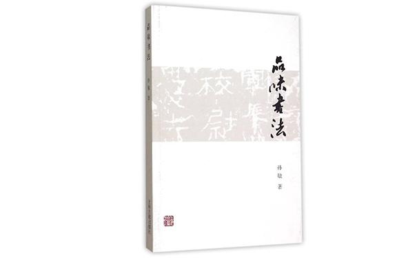上海市版权局资助104个版权项目走出去
