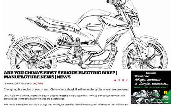 欧洲提交专利,虬龙科技推出中国设计的电摩