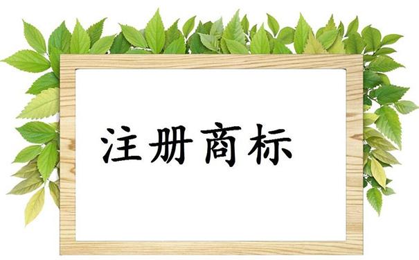 北京注册商标总量 达91.4万件