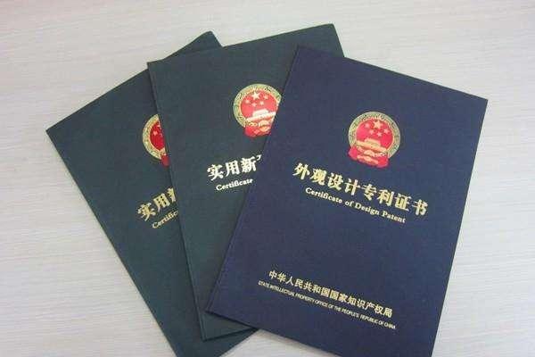 中国国家知识产权局局长申长雨25日在北京透露,中国2016年发明专利申请受理量达到133.9万件,同比增长21.5%,PCT(《专利合作条约》)国际专利申请受理量超过4万件,国内有效发明专利拥有量突破100万件。