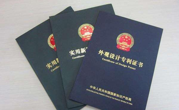 去年中国发明专利受理133.9万件