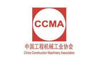"""协会""""CCMA""""标志成功核准为注册商标"""