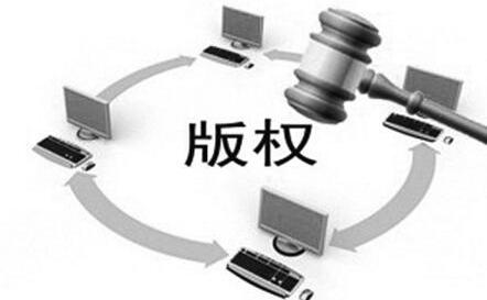 """""""新媒体蓝皮书""""建言版权保护"""