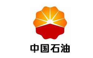 """中国石油荣获""""中国商标创新奖""""金奖"""