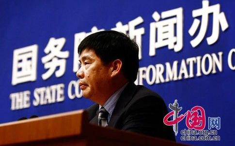 商标评审与行政诉讼业务研讨会在京举办