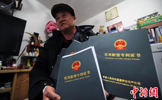 2017年上半年中国发明专利申请量达56.5万件