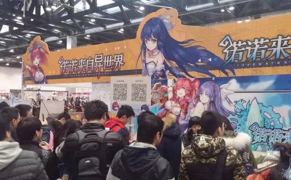"""第六届""""动漫北京""""首设版权拍卖会"""
