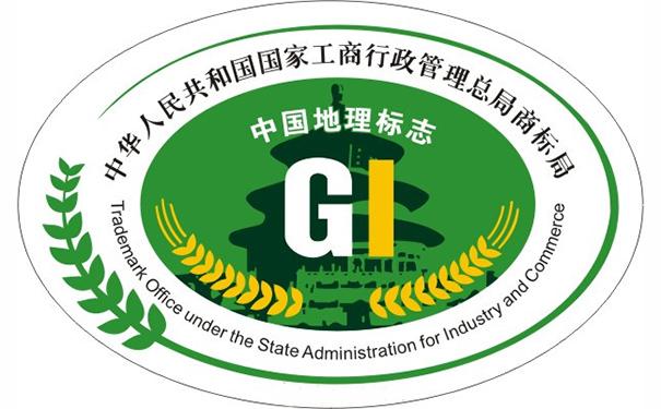地理标志商标