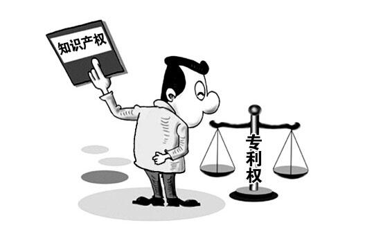 专利国际申请优先权