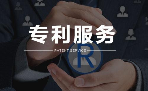 申请文件各部分一律使用汉字。外国人名、地名和科技术语如没有统一中文译文,应当在中文译文后的括号内注明原文。