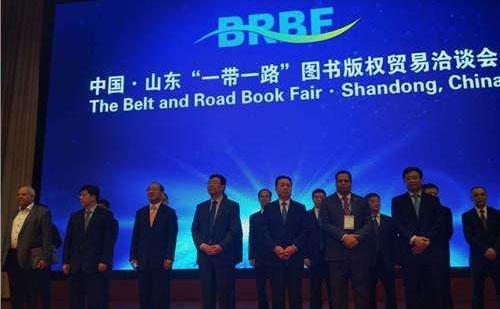 图书版权贸易