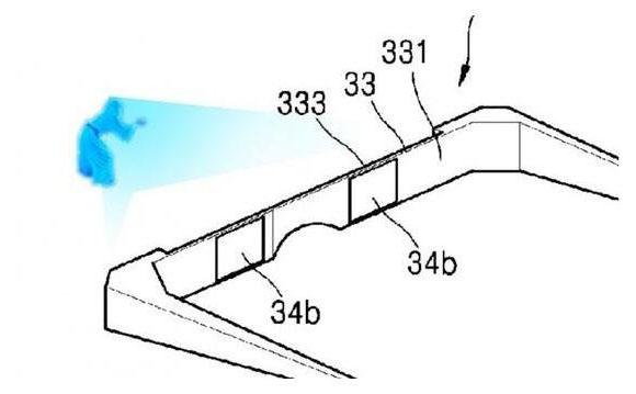 全息AR眼镜新专利