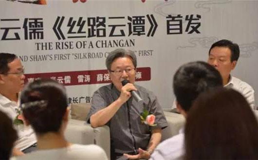陕西省作家3本丝路图书实现多语种版权输出